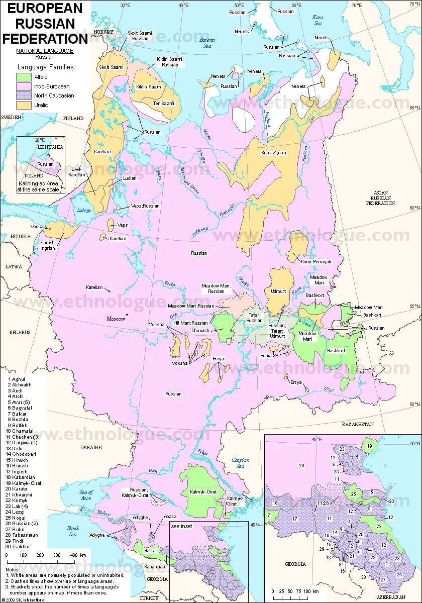 List of territorial entities where Russian is an official