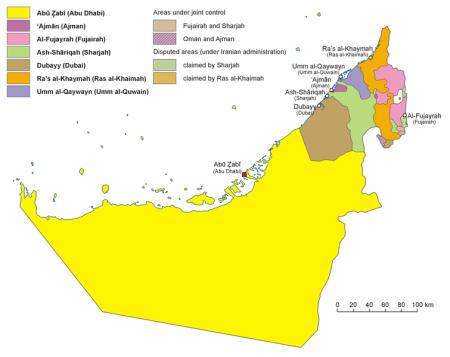 Estados de EAU.