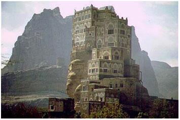Rascacielos de Yemen.