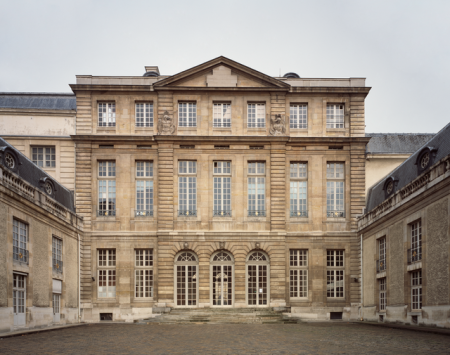 Archives_nationales_(Paris)_hôtel_de_Rohan_(côté_cour)