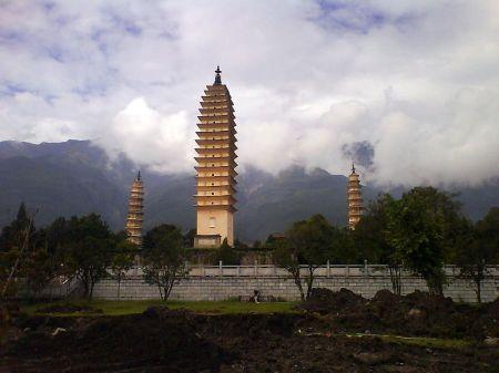 3 pagodas de Dali