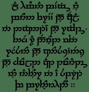Texto en escritura georgiana, creada en el s IV dC coincidiendo con la cristianización del país.