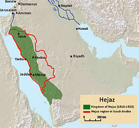 275px-Hejaz-English