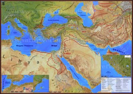 imperio-persa-aquemenida